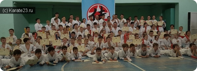 Мероприятия: Самурай Новороссийск Каратэ для детей