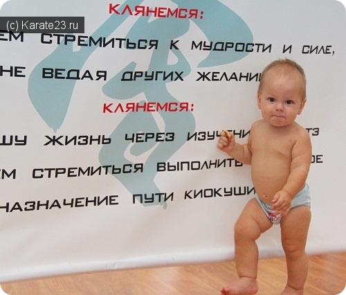 Блог Ромашки: Каратэ для детей - жестокость или метод воспитания? или Как воспитать настоящего мужчину?
