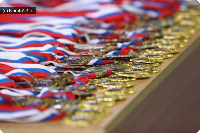 Турниры: Список Самураев - участников Первенства Краснодарского края по Киокусинкай 28 февраля - 1 марта 2015 года