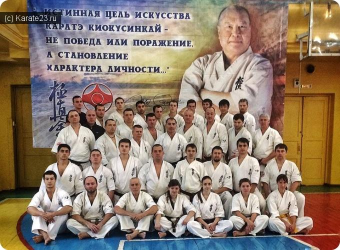 Мероприятия: Инструкторский экзамен по Киокусинкай карате (20 декабря).