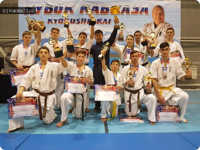 Турниры: Кубок кавказа по каратэ