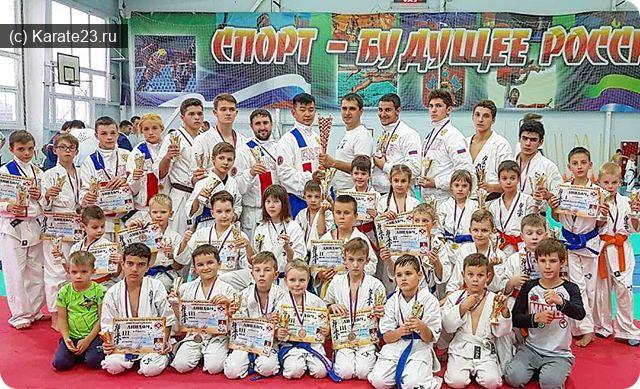 Спорт в Анапе: каратэ в анапе