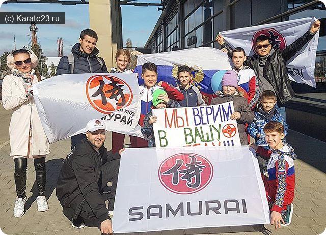 Турниры: Провожаем наших Самураев в Японию на Чемпионат Мира по Каратэ 14 марта 2019