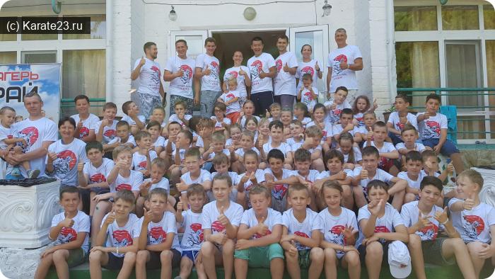 Мероприятия: летний лагерь самурай 2019 Анапа Кабардинка Новороссийск