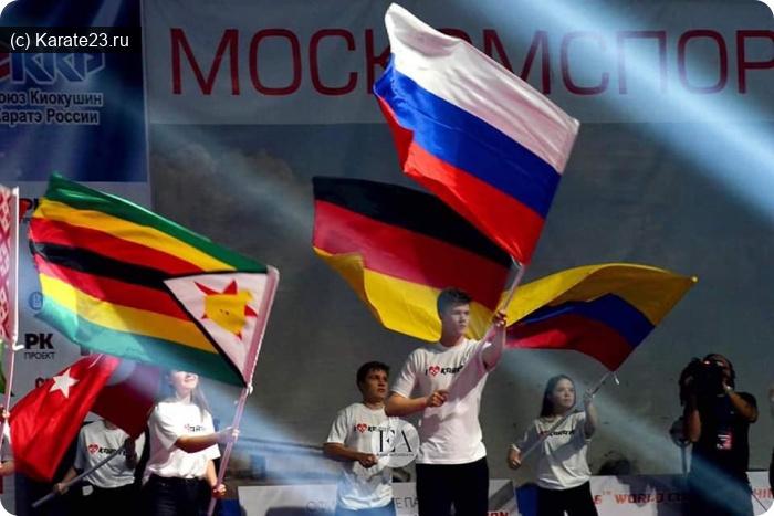 Блог Самурая: Воспоминания о Чемпионате Мира СККР в Москве на котором Токарев Олег стал Чемпионом Мира