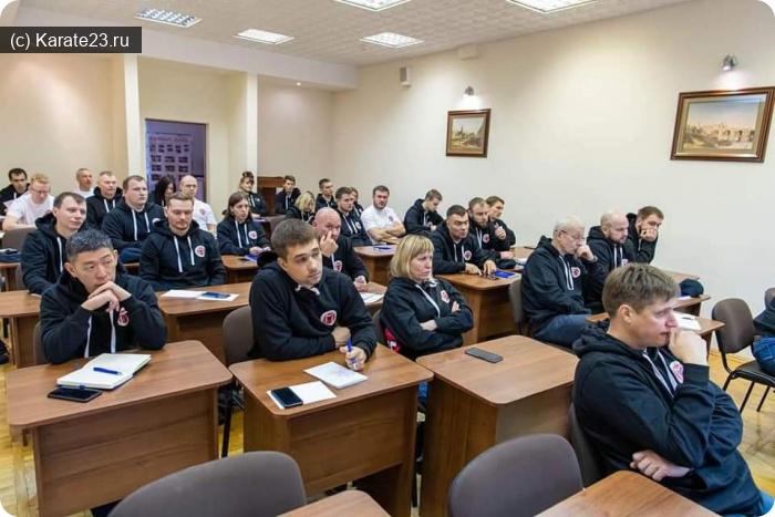 Союз Киокушин каратэ России: Конференция от спорта к патриотизму