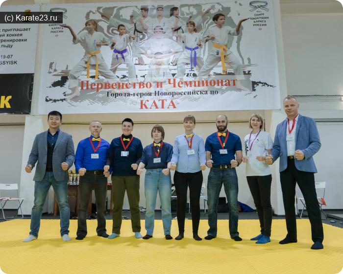 Турниры: организаторы и судьи турнира по ката в новороссийске