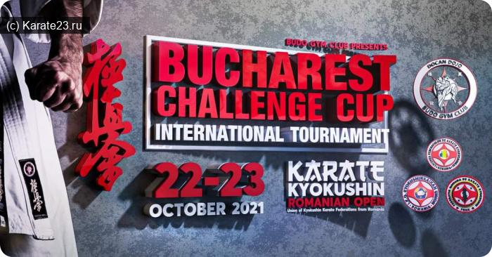 Турниры: BUCHAREST CHALLENGE CUP Возвращение в Румынию с 22 - 25 октября 2021