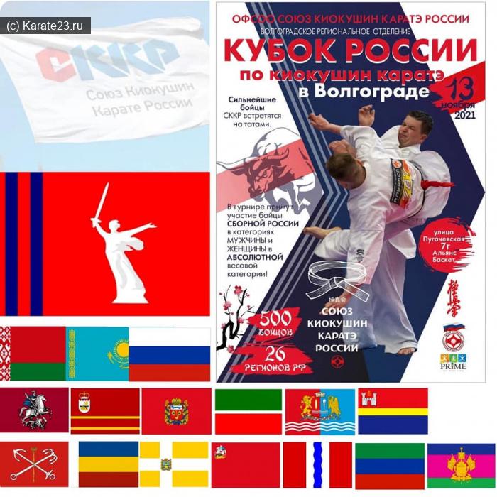 Турниры: Особенностью кубка станут отборочные соревнования в абсолютной весовой категории среди мужчин и весовых среди женщин - здесь определится Сборная РФ на АБС Чемпионат Мира 2022 в Токио
