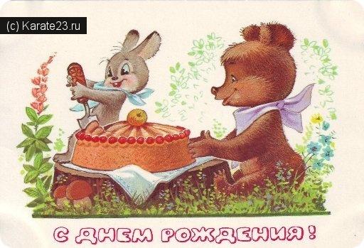 Дни рождения: Блог Семпай  : Диану Колпакову, С Днем Рождения