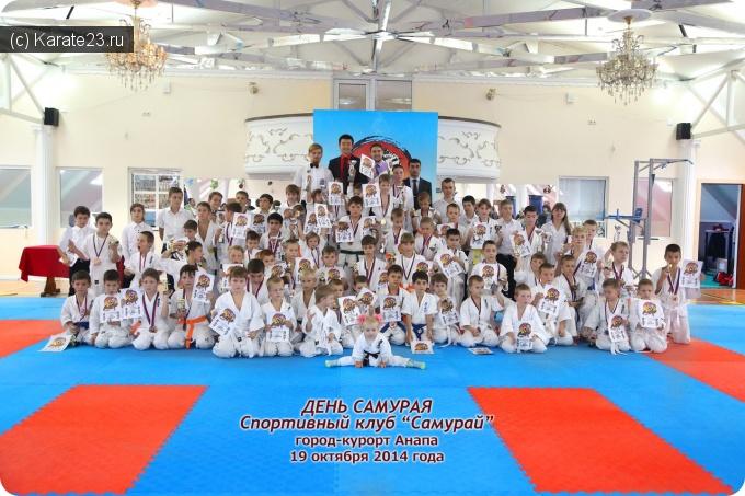 Мероприятия: Результаты 7го Открытого Дня Самурая 19 октября 2014 года