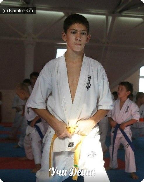 Мероприятия: Учи Деши Черный пояс в СК Самурай с 2 - 9 ноября 2014