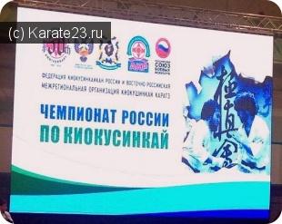 Турниры: Чемпионат России 2014 Хабаровск