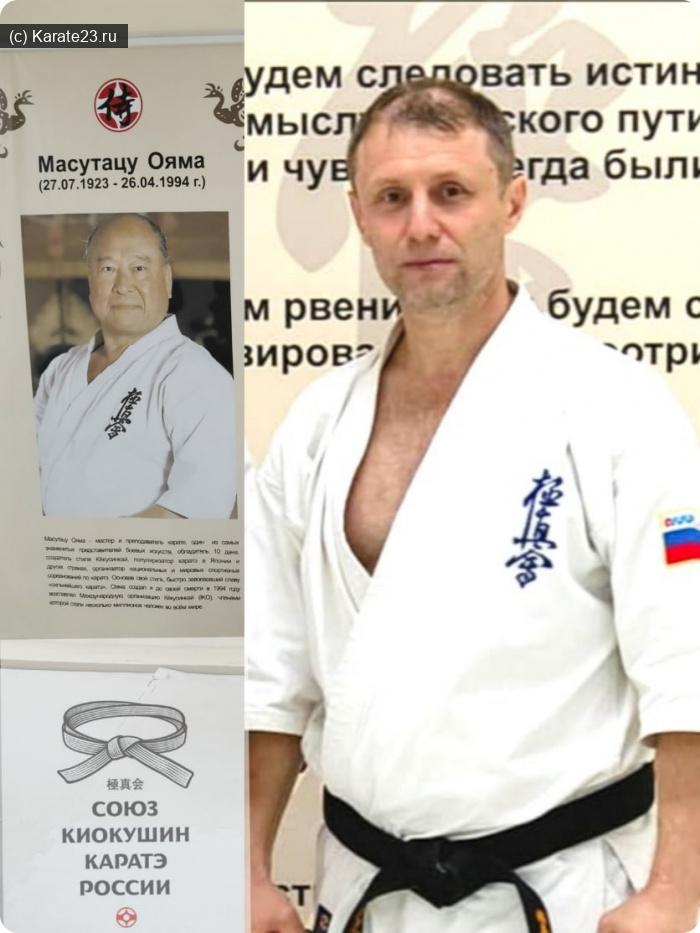 Союз Киокушин каратэ России: День рождения оямы