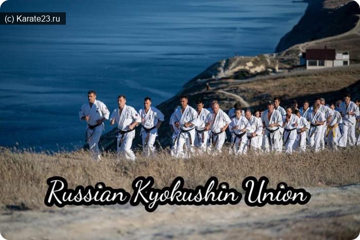 Союз Киокушин каратэ России: Анапа летняя школа