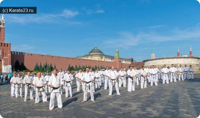 Союз Киокушин каратэ России: День флага россии