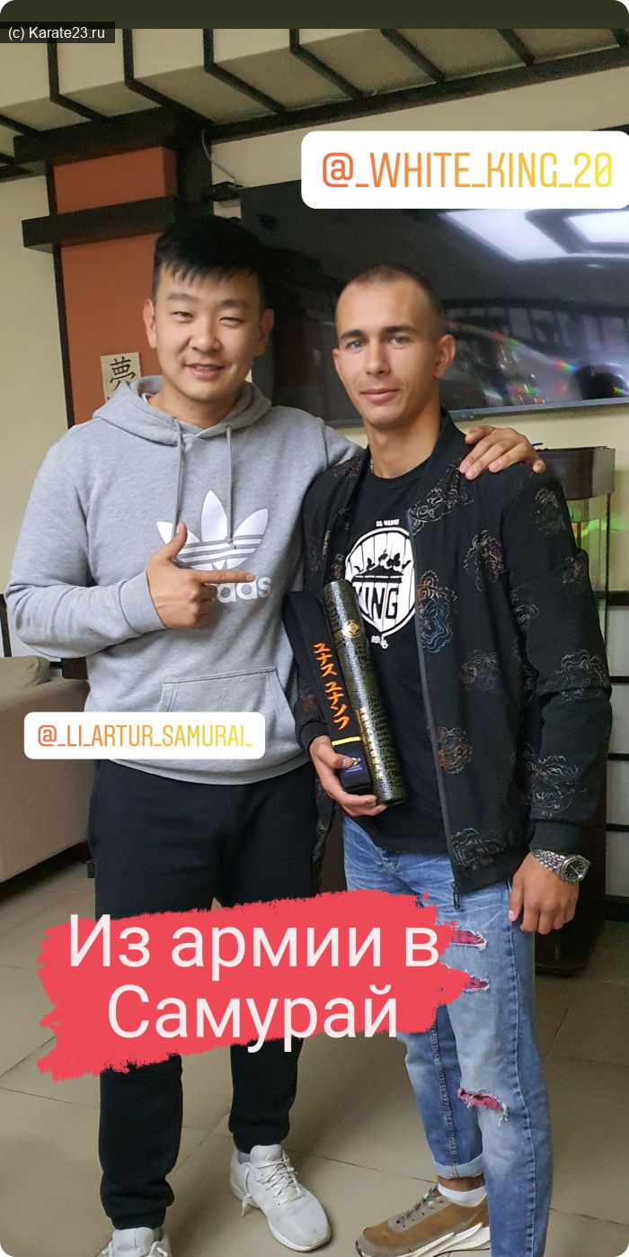 Личности Киокушина ( Россия ): Юнусов юнус получил черный пояс
