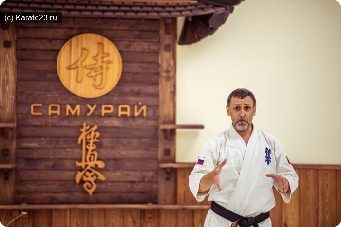 Блог им. Kyokushin: Подберезко сергей эдуардович